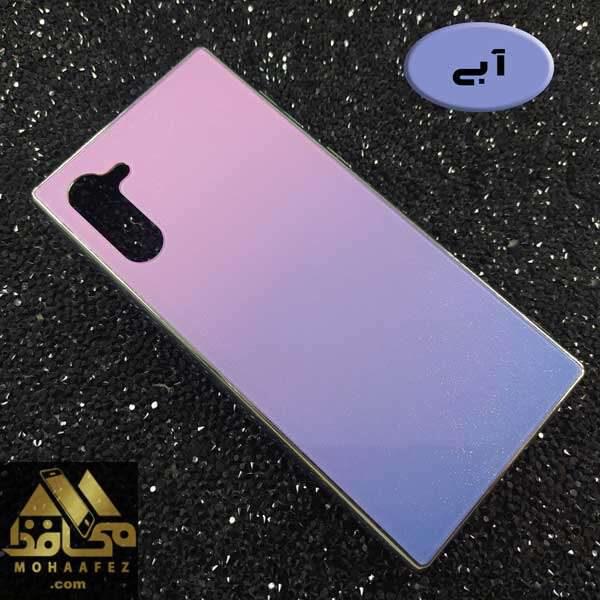 قاب گرادیانت سامسونگ Galaxy Note 10 کد SA460