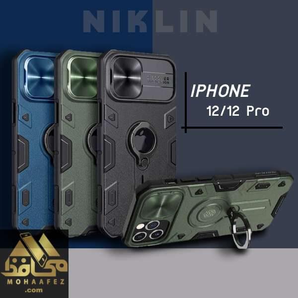 قاب ضد ضربه آیفون Iphone 12 / 12 Pro برند نیکلین NIKLIN هولدر دار کد IP716