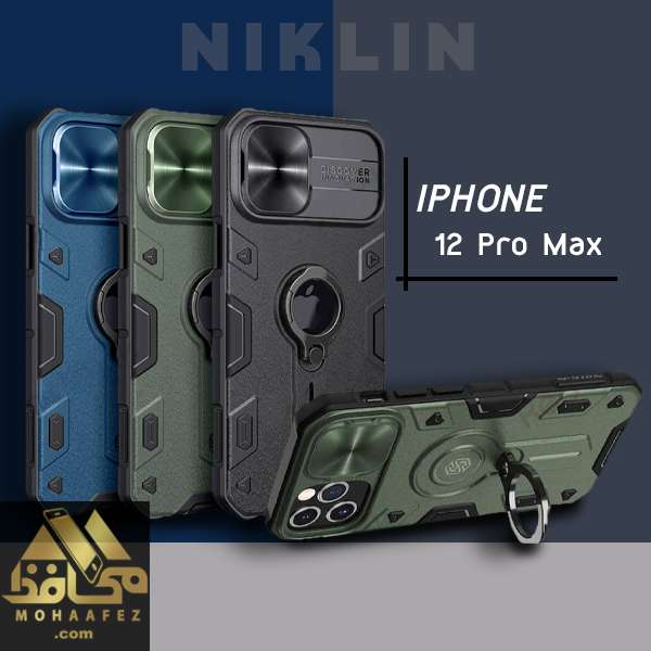 قاب ضد ضربه آیفون Iphone 12 Pro Max برند نیکلین NIKLIN هولدر دار کد IP716