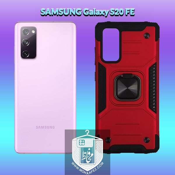 قاب ضد ضربه بتمن سامسونگ Galaxy S20 FE هولدر دار کد SA463