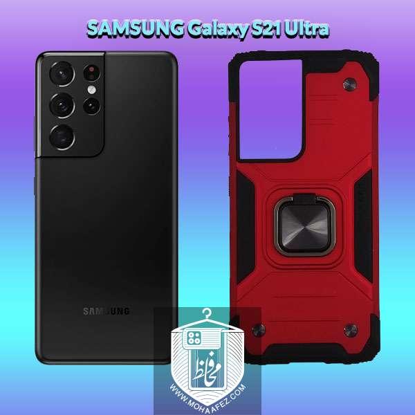 قاب ضد ضربه بتمن سامسونگ Galaxy S21 Ultra هولدر دار کد SA463