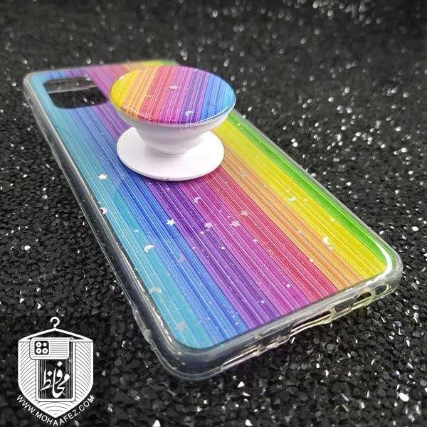 قاب رنگین کمانی سامسونگ Galaxy A31 پاپ سوکت دار کد SA489C