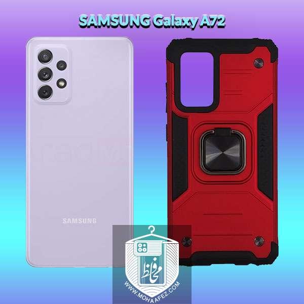 قاب ضد ضربه بتمن سامسونگ Galaxy A72 هولدر دار کد SA463