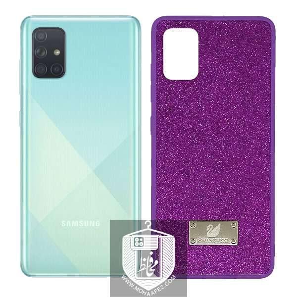 قاب اکلیلی سامسونگ Galaxy A71 طرح swarovski کد SA512