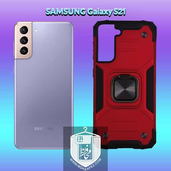 قاب ضد ضربه بتمن سامسونگ Galaxy S21 هولدر دار کد SA463