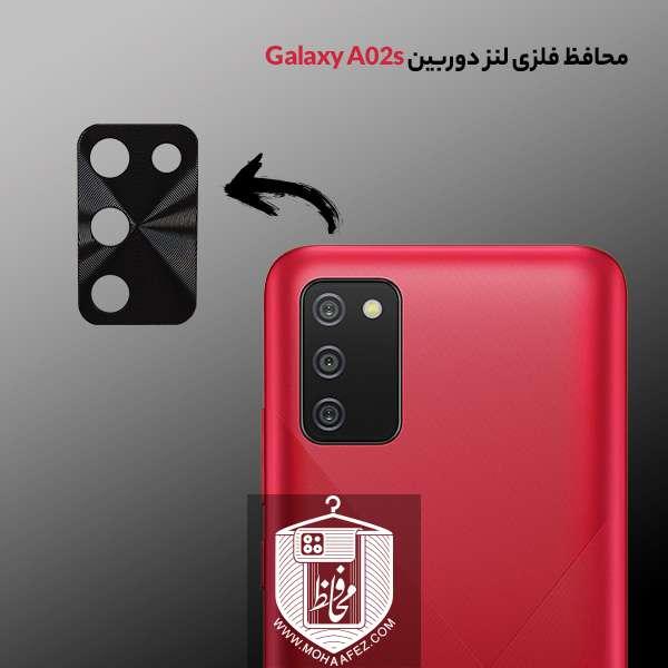 محافظ فلزی لنز دوربین سامسونگ Galaxy A02s کد SA01