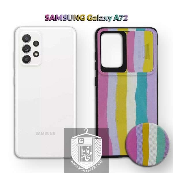 قاب فانتزی سامسونگ Galaxy A72 به همراه پاپ سوکت کد SA515B