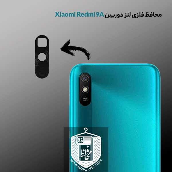 محافظ فلزی لنز دوربین شیائومی Redmi 9A کد XM01