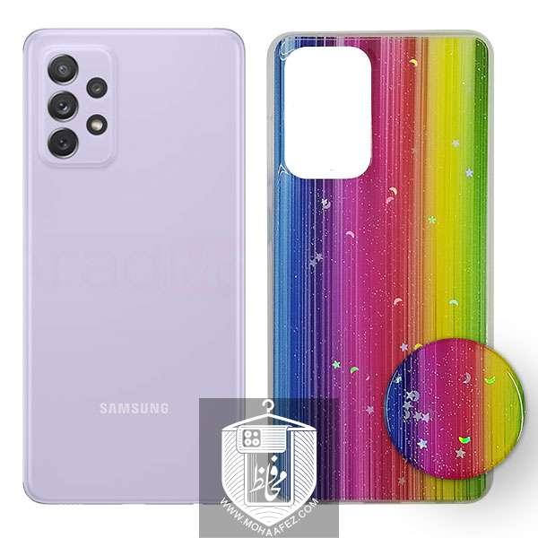 قاب رنگین کمانی سامسونگ Galaxy A72 پاپ سوکت دار کد SA489C