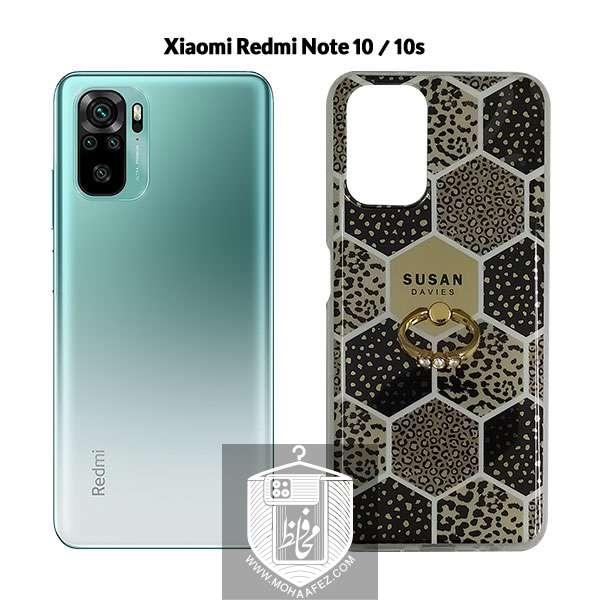 قاب پلنگی شیائومی Redmi Note 10 / Note 10s به همراه هولدر انگشتی کد XM335F