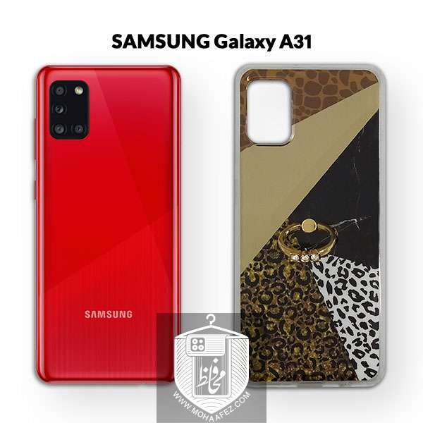 قاب پلنگی سامسونگ Galaxy A31 به همراه هولدر انگشتی کد SA516B