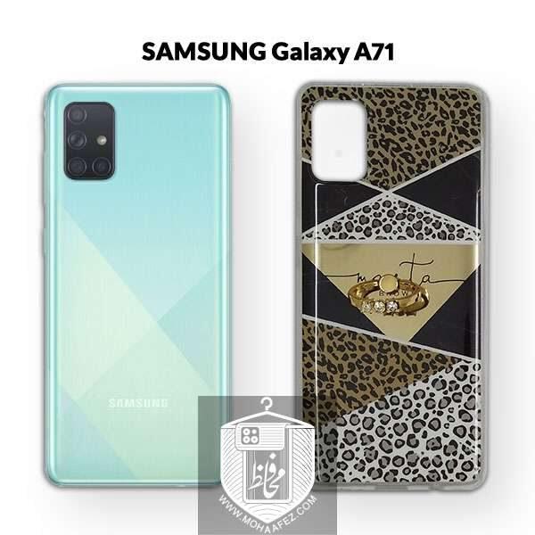 قاب پلنگی سامسونگ Galaxy A71 به همراه هولدر انگشتی کد SA516E