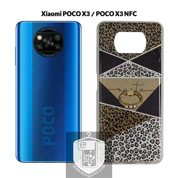 قاب پلنگی شیائومی Poco X3 / X3 NFC / X3 Pro به همراه هولدر انگشتی کد XM335E