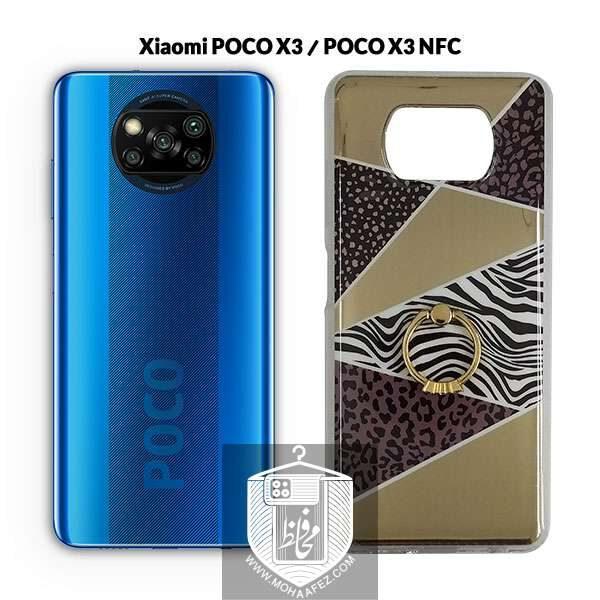 قاب پلنگی شیائومی Poco X3 / X3 NFC / X3 Pro به همراه هولدر انگشتی کد XM335D
