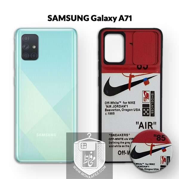 قاب فانتزی سامسونگ Galaxy A71 به همراه پاپ سوکت کد SA515H