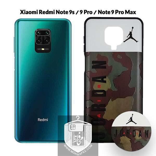 قاب چریکی شیائومی Redmi Note 9s / Note 9 pro / Note 9 pro max به همراه پاپ سوکت کد XM340C