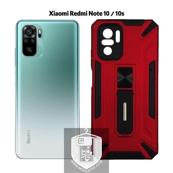 قاب ضد ضربه شیائومی Redmi Note 10 / Note 10s 4G هولدر دار کد X02A