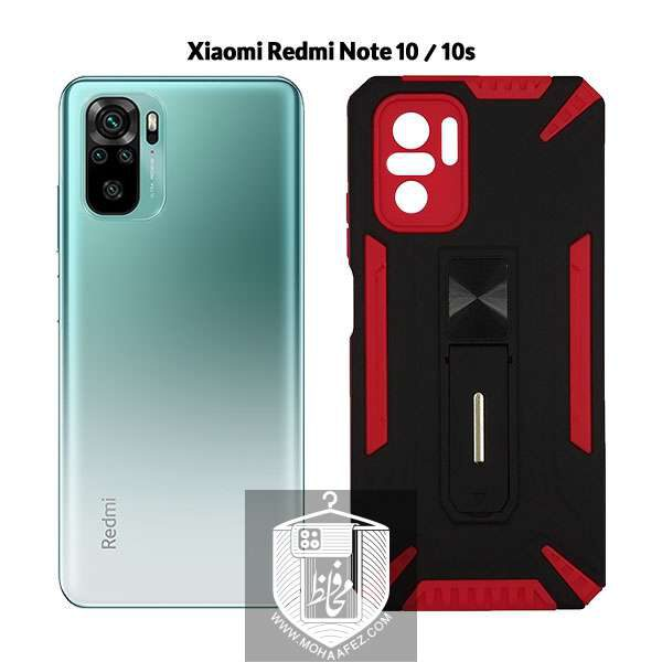 قاب ضد ضربه شیائومی Redmi Note 10 / Note 10s 4G هولدر دار کد X02B