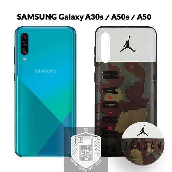 قاب چریکی سامسونگ Galaxy A30s / A50s / A50 به همراه پاپ سوکت کد SA521C