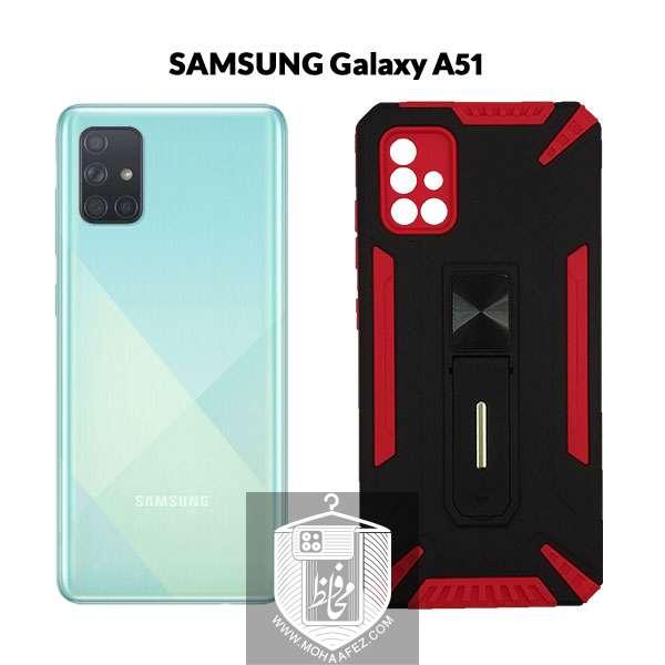 قاب ضد ضربه سامسونگ Galaxy A51 هولدر دار کد S02B