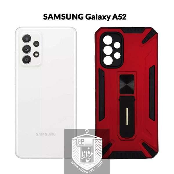 قاب ضد ضربه سامسونگ Galaxy A52 هولدر دار کد S02A