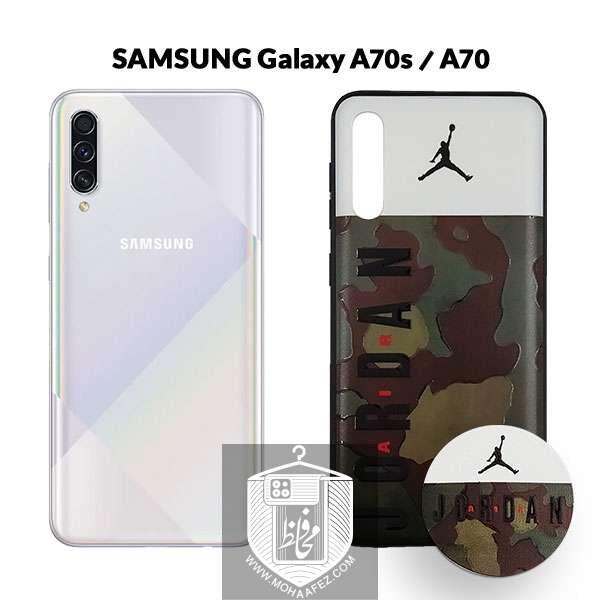قاب چریکی سامسونگ Galaxy A70 / A70s به همراه پاپ سوکت کد SA521C