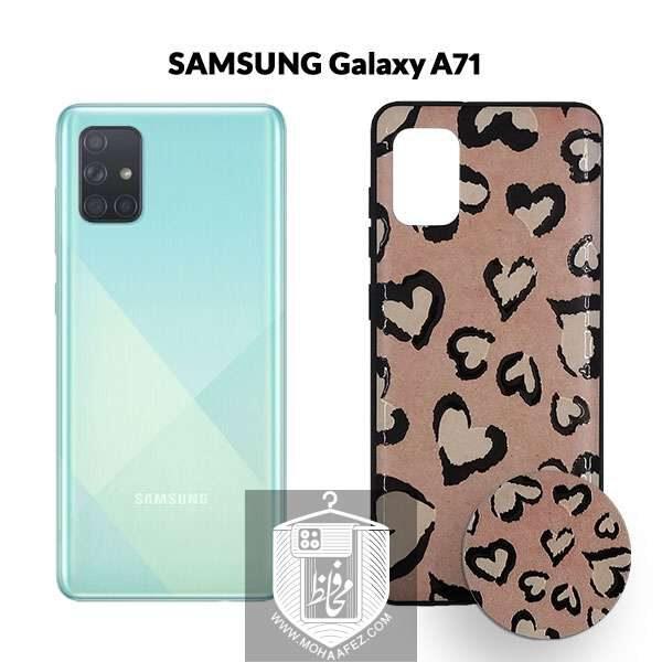 قاب فانتزی سامسونگ Galaxy A71 به همراه پاپ سوکت کد SA521B