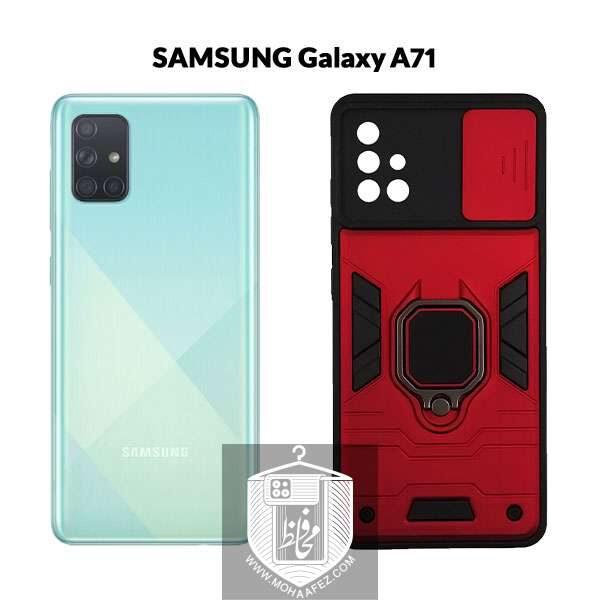 قاب ضد ضربه سامسونگ Galaxy A71 هولدر دار و محافظ لنز کشویی کد MS01