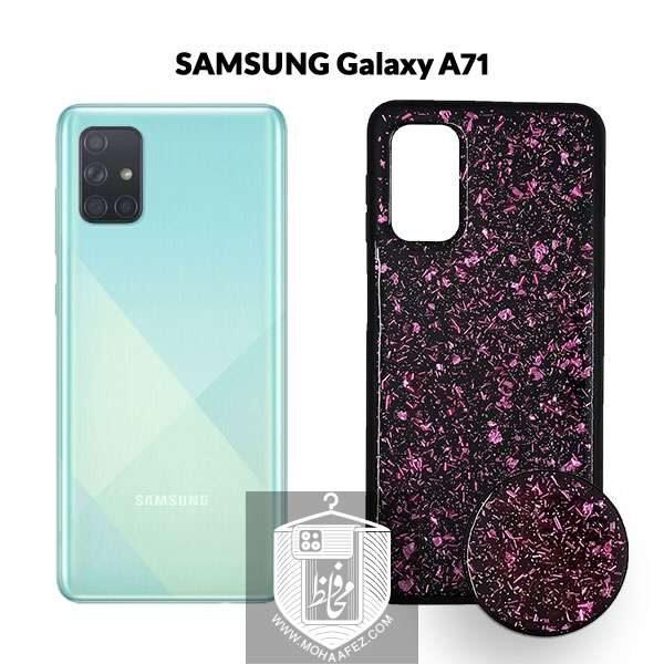 قاب اکلیلی سامسونگ Galaxy A71 به همراه پاپ سوکت کد SA520