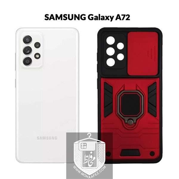 قاب ضد ضربه سامسونگ Galaxy A72 هولدر دار و محافظ لنز کشویی کد MS01