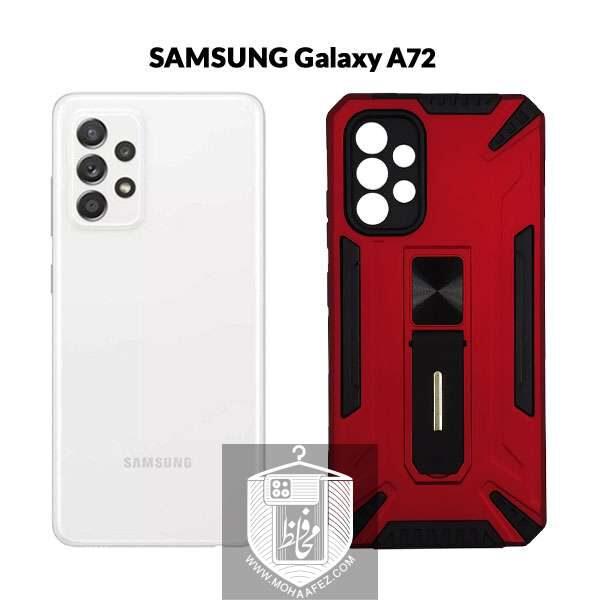 قاب ضد ضربه سامسونگ Galaxy A72 هولدر دار کد S02A