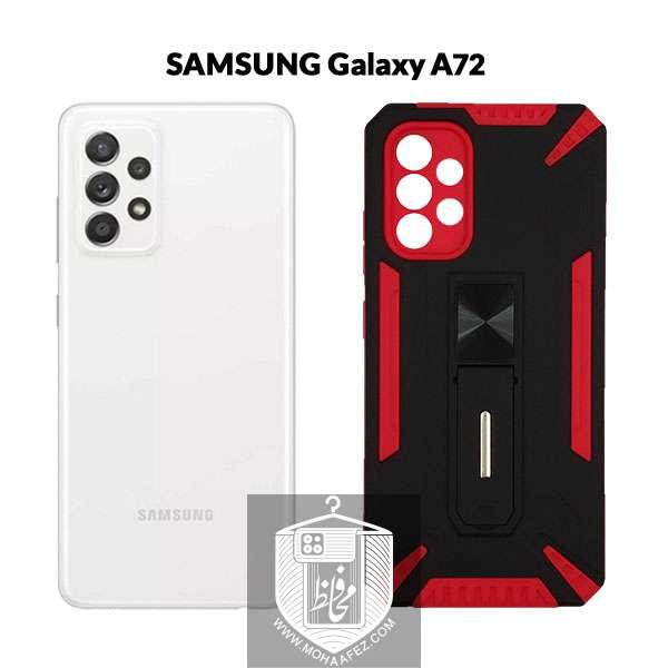قاب ضد ضربه سامسونگ Galaxy A72 هولدر دار کد S02B